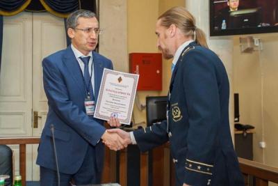 Награды Союза маркшейдеров России