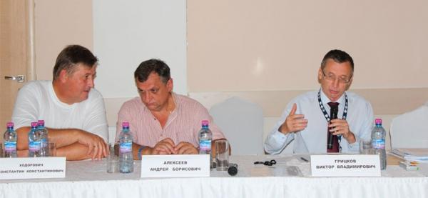 Обзор конференции «Рациональное и безопасное недропользование», г.Сочи, 2018 г.