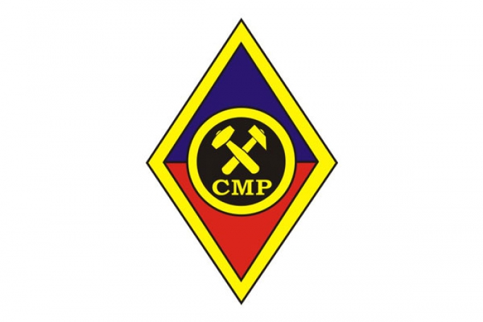 Отчёт об использовании имущества Общероссийской общественной организации  «Союз маркшейдеров России» в 2011 году